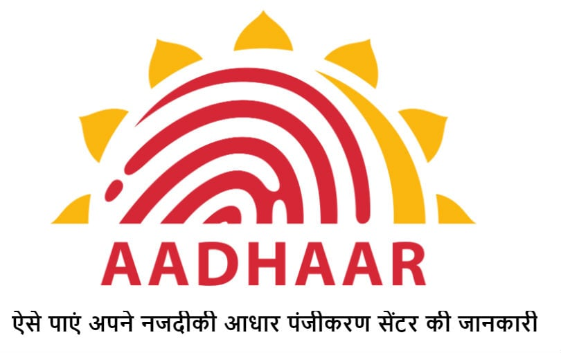 UIDAI to bring mAadhaar app for iOS soon: CEO Ajay Bhushan