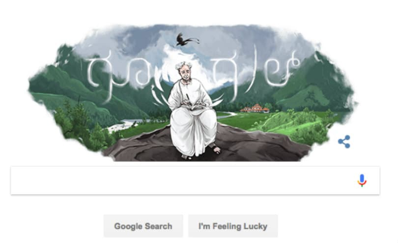 Google Doodle Celebrates Kannada Novelist Kuvempu's 113th Birthday