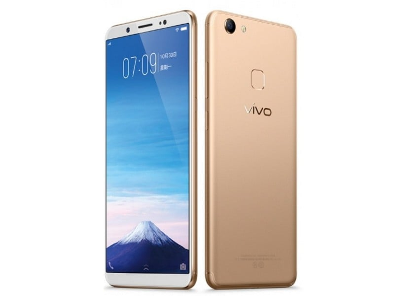vivo-y75-china-launch