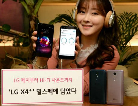 LG X4+ rugged smartphone with LG Pay launched