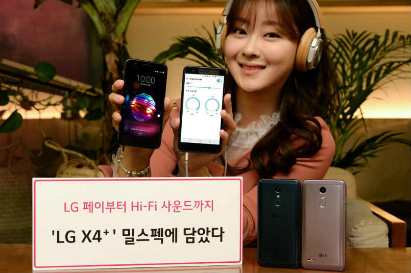 LG X4+ rugged smartphone with LG Pay launched: Price, specifications, features