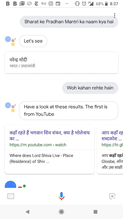Google Assistant now communicates in Hindi, company responds