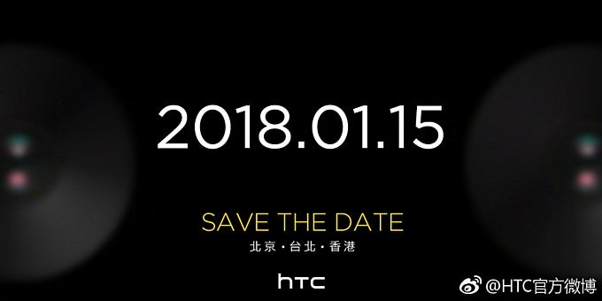 HTC U11 EYEs Smartphone With Dual Selfie Cameras Leaked