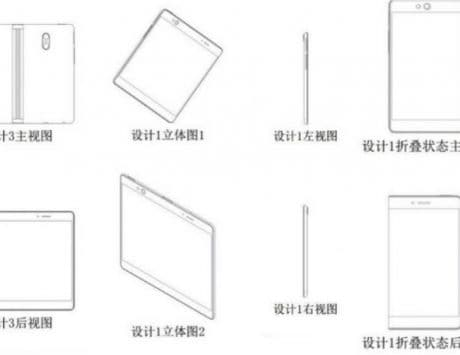 Oppo files a patent for foldable smartphone with a single display