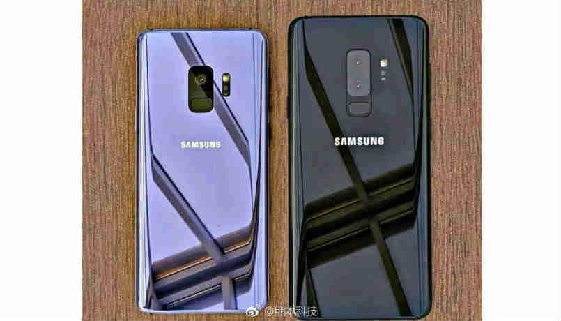 Samsung Galaxy S9, Galaxy S9+ to launch on February 26 at MWC: Report