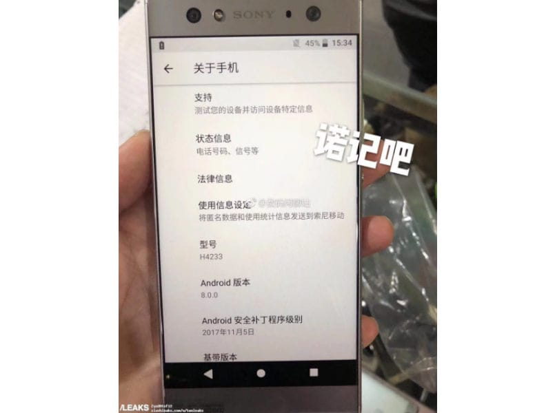 Sony Xperia XA2 Ultra - Leaked Images And Main Features