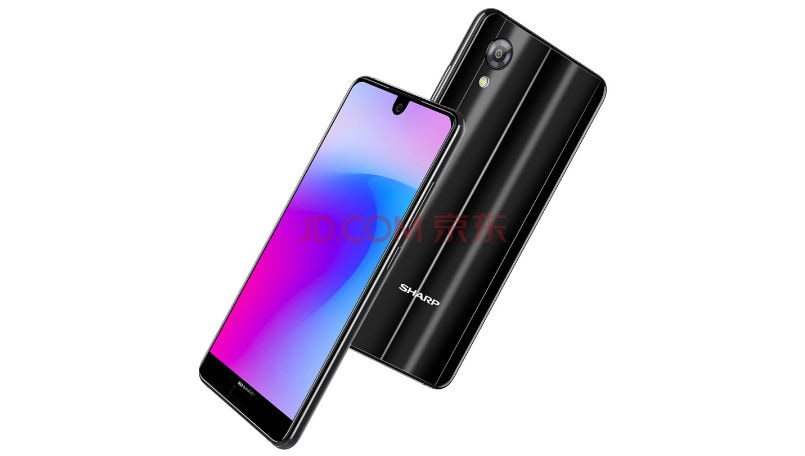 Sharp Aquos S3 launched with Essential Phone-style notch