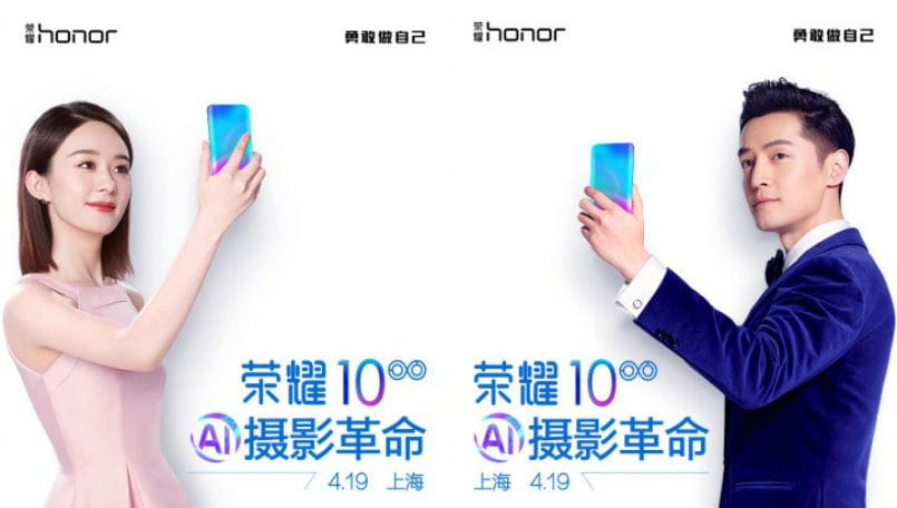 Honor 10 invite main