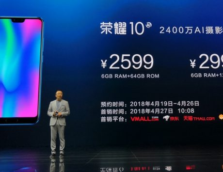 Honor 10 launched in China