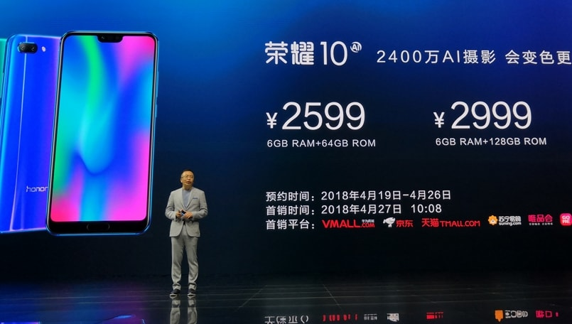 honor-10-china-launch
