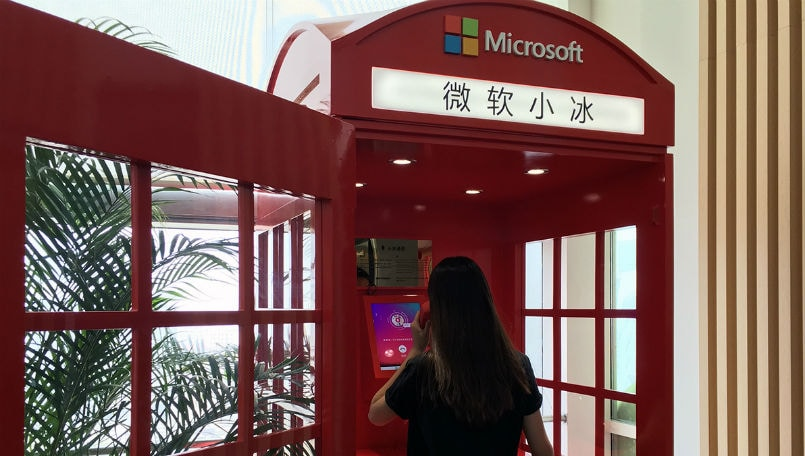 Microsoft's Xiaoice AI chatbot also supports Google Duplex-style conversation