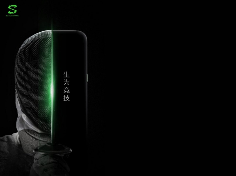 Xiaomi-backed Black Shark gaming smartphone design teased ahead of launch