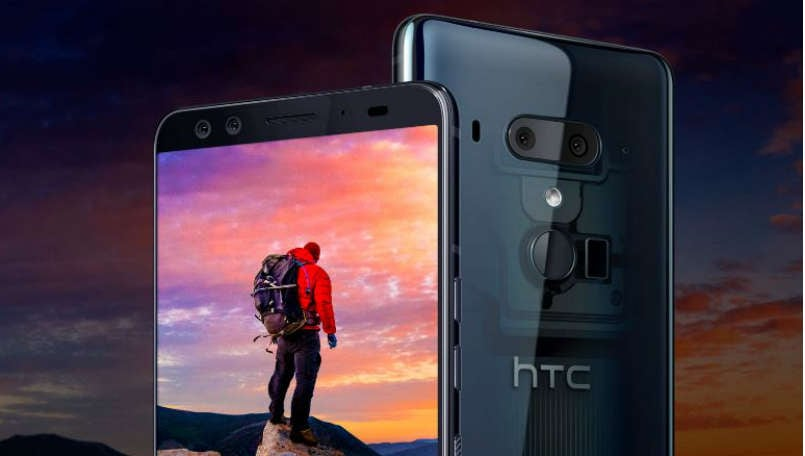 HTC U12+ launched with Edge Sense 2: Price, specifications and features