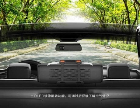 Xiaomi launches a portable Roidmi Car Air Purifier in China