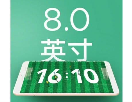 Xiaomi Mi Pad 4 confirmed to feature an 8-inch display with 16:10 aspect ratio