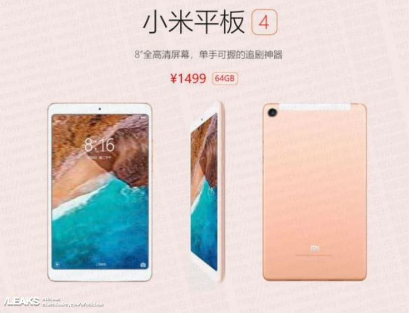 Xiaomi Mi Pad 4 promotional photos, pricing details leaked ahead of launch
