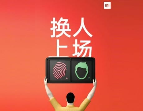 Xiaomi Mi Pad 4 teaser hints at face unlock feature