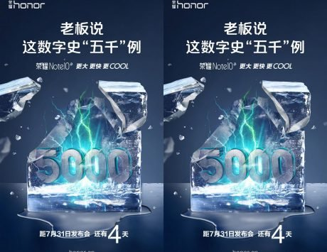 Honor Note 10's 5,000mAh battery confirmed ahead of July 31 launch