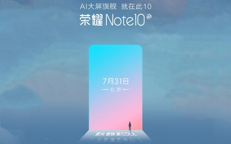 Honor-Note-10-July-31-launch-event