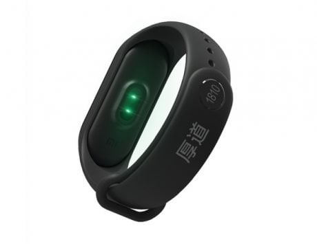 Custom Xiaomi Mi Band 3 spotted with Xiaomi stock code