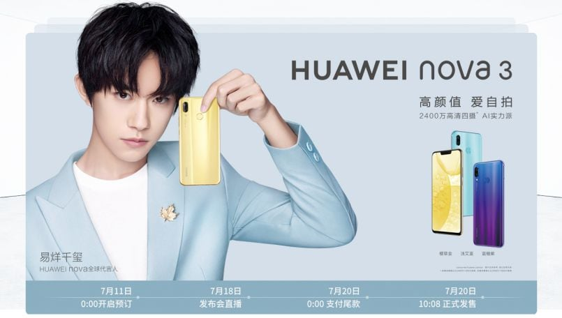 Huawei Nova 3 is now official, listed for pre-order in China