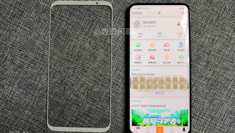 meizu 16 leak main