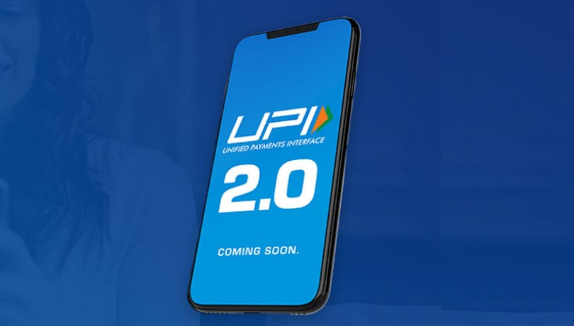 UPI 2 0 launched