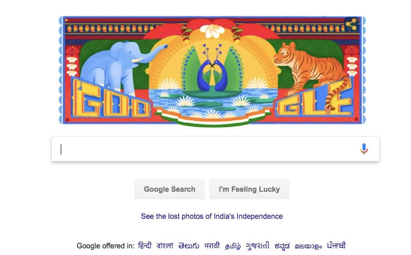 Independence Day 2018: Google doodle dedicated to India on its 72nd Independence Day