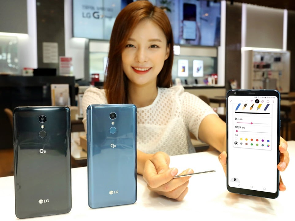LG Q8 2018 with stylus pen, military safety standard and IP68 ratings launched: Price and Specifications