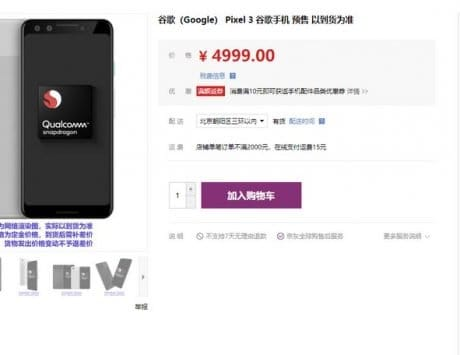 Google Pixel 3, Pixel 3 XL listed on Chinese e-commerce website with price starting from $700