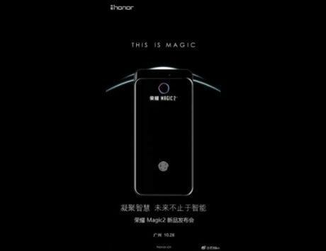 Huawei Honor Magic 2 render images leaked online, to feature four rear cameras