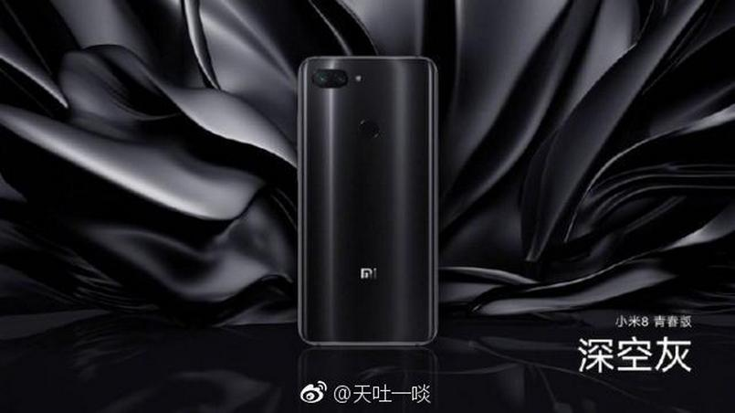 Xiaomi Mi 8 Youth Edition teaser showcases Deep Space Gray color variant