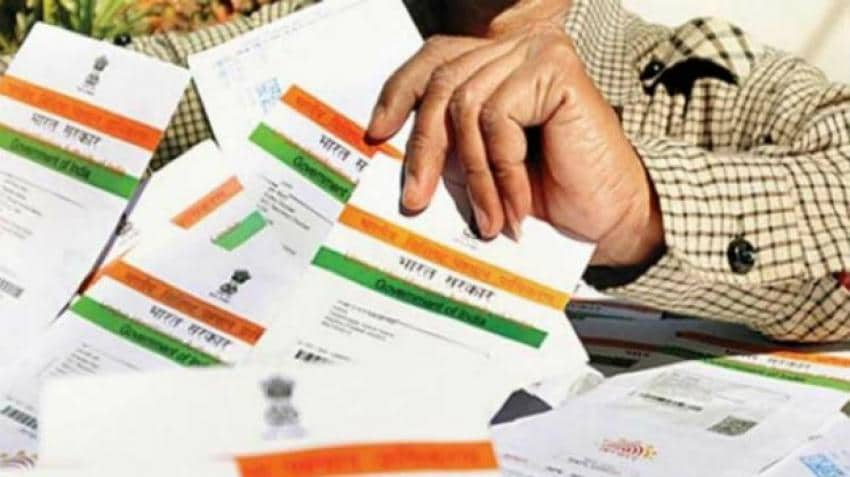 How to check if your Aadhaar was misused