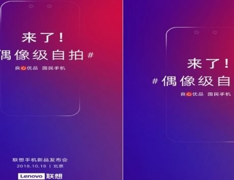 Lenovo S5 Pro teaser reveals dual rear and front cameras, notched display ahead of October 18 launch