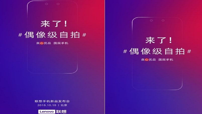 Lenovo S5 Pro might launch today, will take on Xiaomi Mi 8 Lite with support for optical zoom