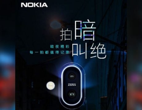 Nokia X7 aka Nokia 7.1 Plus set to launch in China today