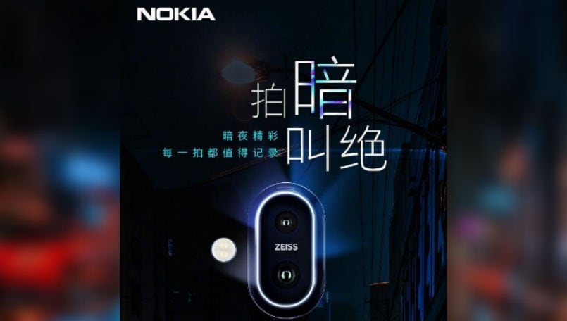 Nokia X7 aka Nokia 7.1 Plus set to launch in China today: Everything you need to know