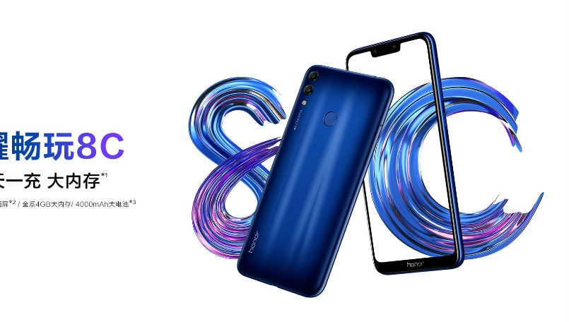 Honor 8C teaser hints at 19:9 display, Snapdragon 632 SoC and large 4,000mAh battery