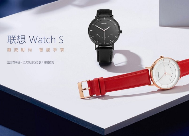 Lenovo Watch S mechanical smartwatch launched, priced around Rs 3,000