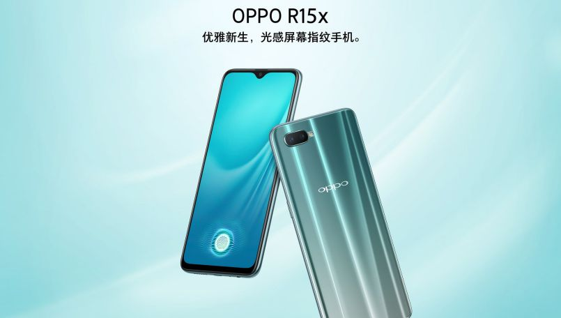 Oppo R15X with in-display fingerprint sensor, 6GB RAM launched: Price, specifications
