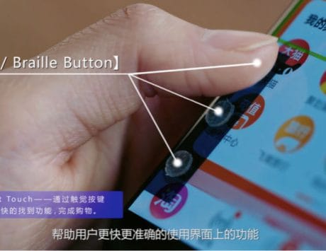 Alibaba's new smart screen makes it easier for the visually impaired to shop online