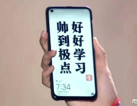 Huawei Nova 4 gradient Honey Red teased