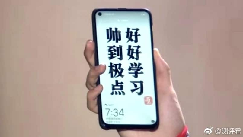 Huawei Nova 4 gradient Honey Red teased; launch confirmed for December 17