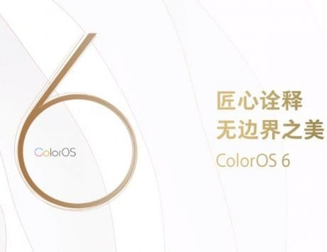 Oppo's ColorOS 6.0 debuts with new AI features, renewed UX and border-less design