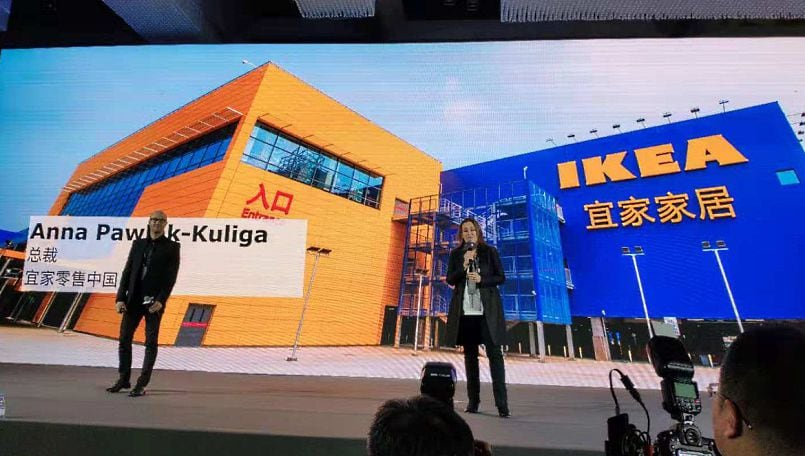 Xiaomi and IKEA enters strategic partnership for smart IoT products in China