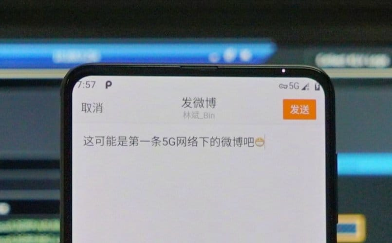 Xiaomi Mi MIX 3 5G variant testing in progress, confirms Lin Bin