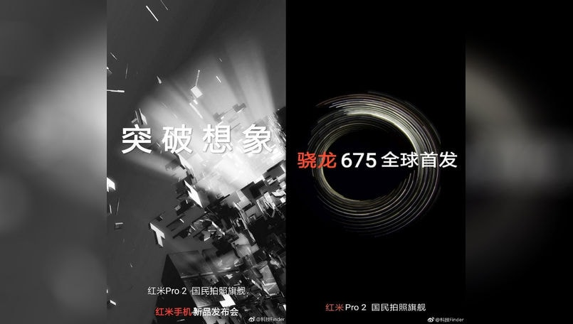 Xiaomi Redmi Pro 2 to soon launch with 48-megapixel camera, Snapdragon 675