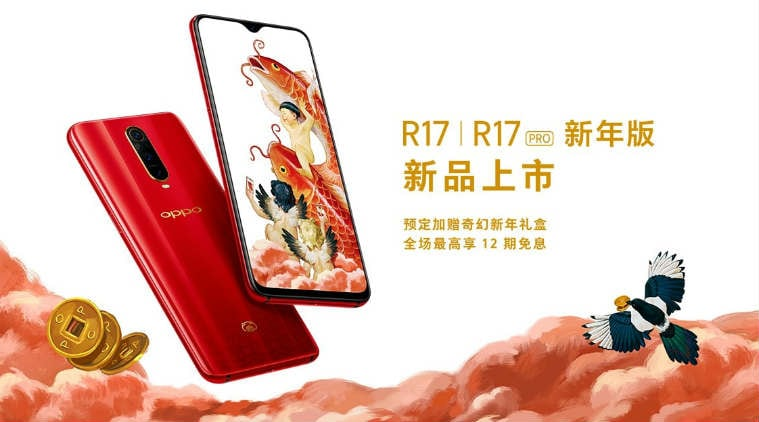 Oppo R17 Pro, R17 New Year Edition launched in China: Price, specifications, features