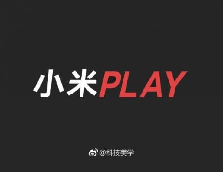 Xiaomi working on a new smartphone range called Play