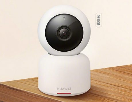 Huawei's smart Panoramic camera launched in China: Features and price
